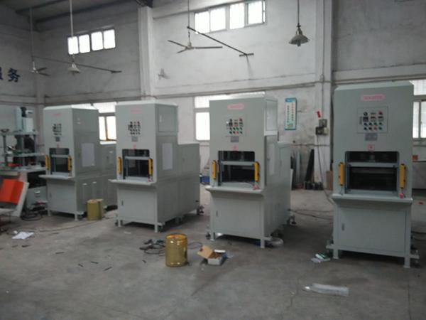 10吨IMD热压成型机