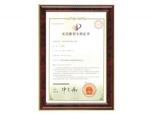 资质证书3