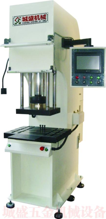 数控液压机