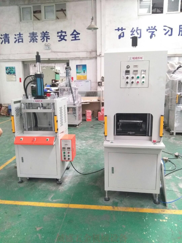 广东IMD热压成型机