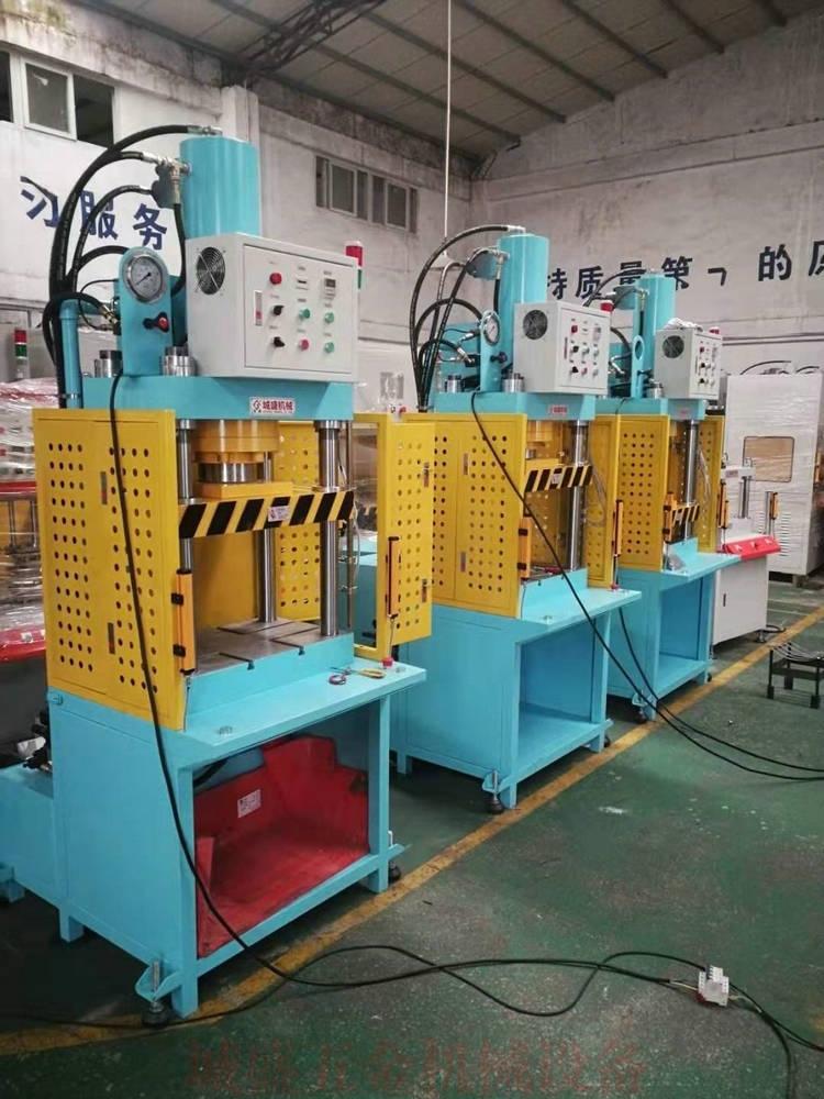 MIM行业制品油压整形机