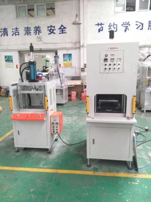 上海IMD热压成型机