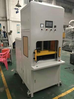上海家电面板片材IMD热压成型机